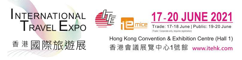ITE Hong Kong 2021